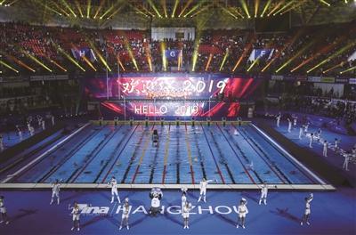 杭州2018年第14届 FINA世界游泳锦标赛(25米)圆满落幕