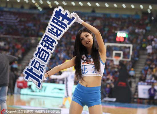 防守让北京球迷信心十足