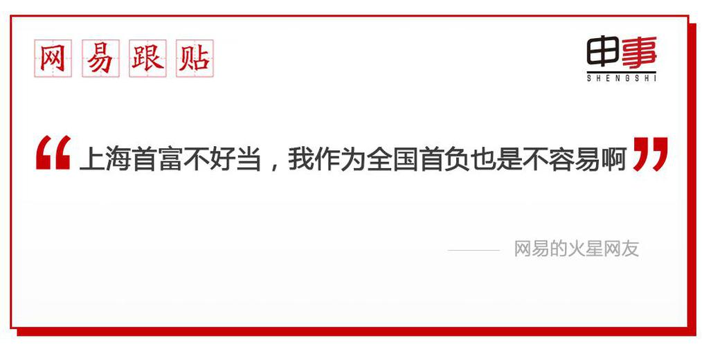12.17沪首富不好当 郭广昌小心却屡涉风波