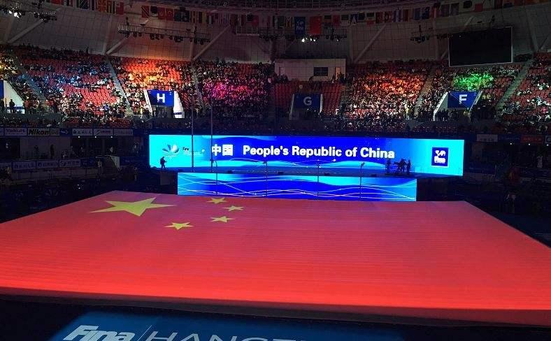 杭州世游赛(25米)昨晚闭幕 中国队3金5银5铜收官