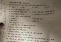 江西艺考联考被曝疑似泄题 省考试院:正在调查