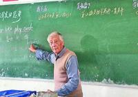 九旬乡村教师叶连平:给孩子们上课 我就是享福