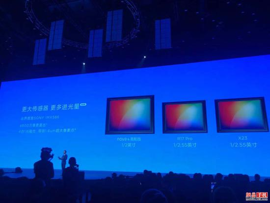 华为nova 4正式发布 最小打孔屏 售价2099元起