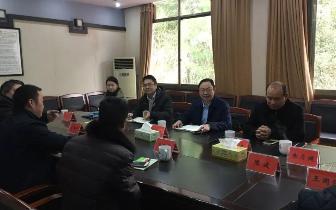 张湘汉带队赴湘乡市调研检查全域旅游项目进度