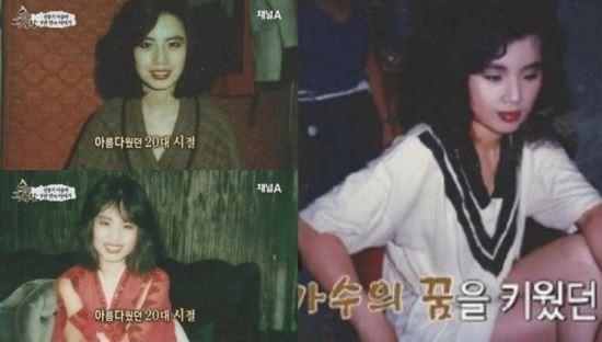 韩慧景年轻时十分美丽。