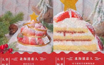 """朋友圈买的精美蛋糕实物""""丑哭了"""" 嗨客已退款"""