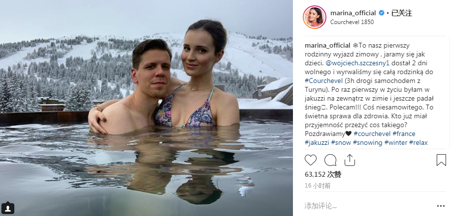 尤文门神带美妻度假:冰天雪地 他裹住她 扎进暖流中