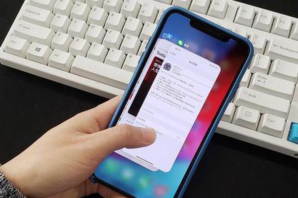 苹果推iOS更新:规避高通专利