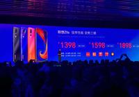 联想发布首款搭载骁龙855芯片手机 售价2698元