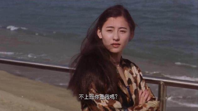 张柏芝三胎生父是富商孙东海?工作室辟谣:假的
