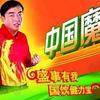 他靠28万起家造民族第一品牌,斥巨资培养李宁李铁