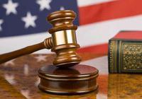 美国税局严查税务 新移民借他人名义转账小心触法
