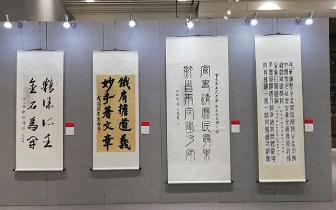 云冈区举办庆祝改革开放40周年书画展