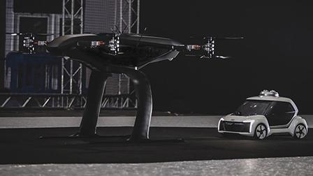 奥迪Flying Taxi