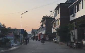 目前宜宾兴文县5.7级地震直接经济损失约3.2亿元