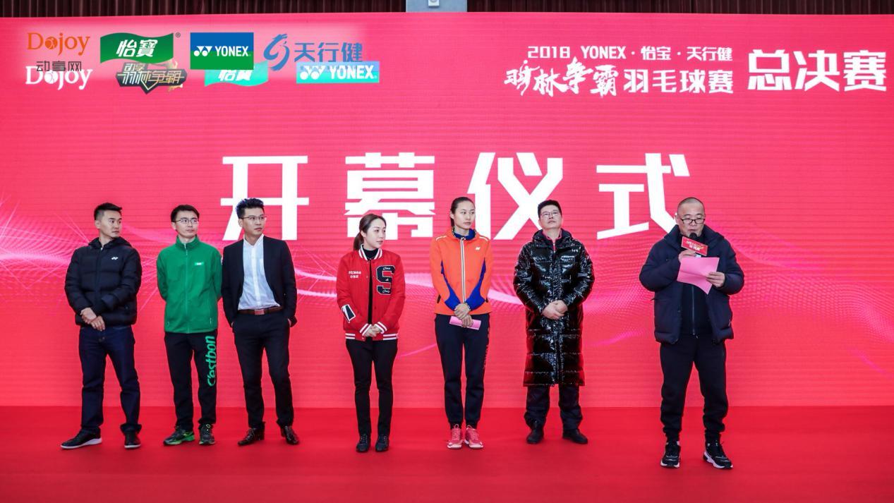 全国羽林高手杭州挥拍 世界冠军倾情助阵