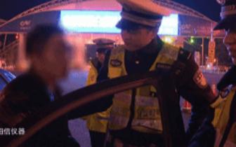 南充:司机酒驾被查,却坚称自己喝的是王老吉!结果...