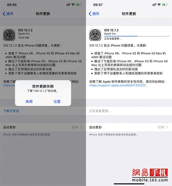苹果推iOS更新:带来新的动画/规避高通软件专利