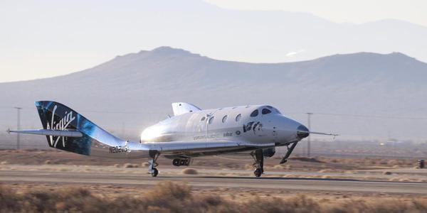 美航天飞机造型奇特接近空间临界点