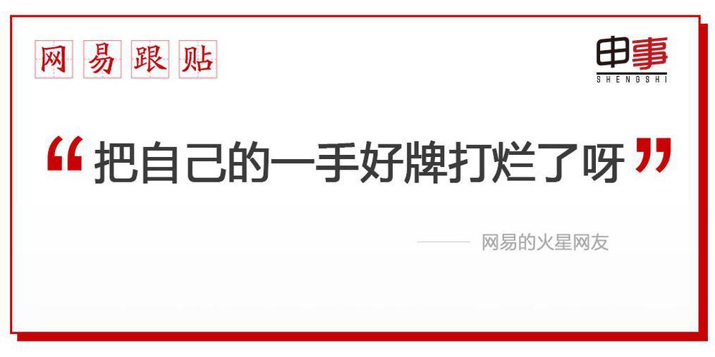 12.18公司高管利用职便侵占日企财产被判刑