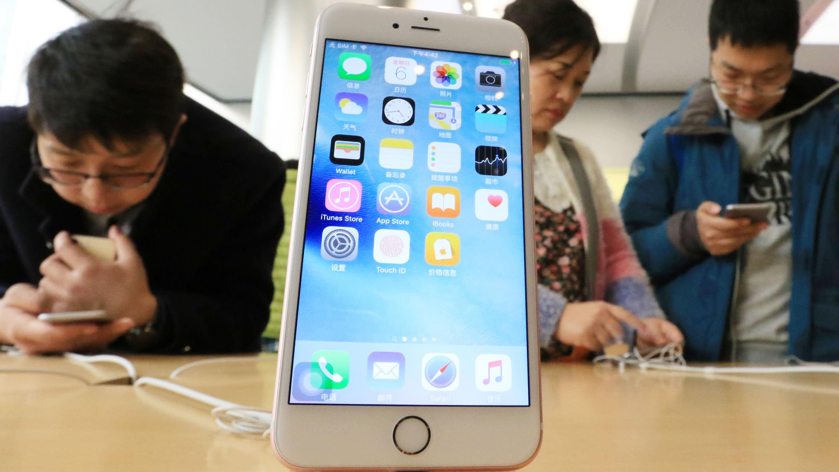 高通:即使升级软件. 仍违反中国法院禁令