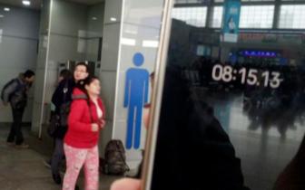 成都东客站开水房改造 乘客反映:接杯热水有点绕
