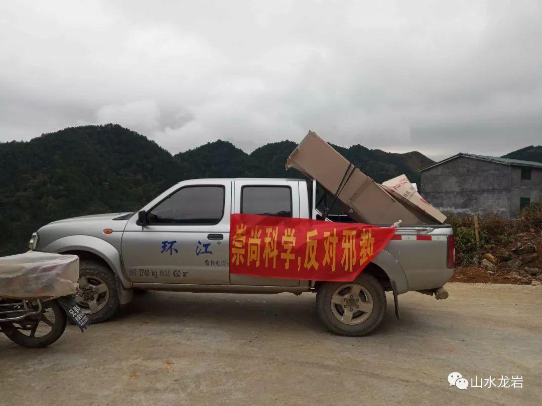 环江县龙岩乡:无邪教宣传工作多样化进行