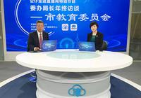 定了!2020年天津实施新高考 6门科目中自主选择