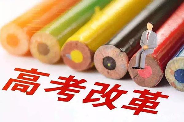必威体育官网 4