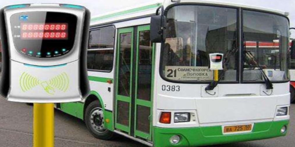 调整、新增市区公交线路征求意见书