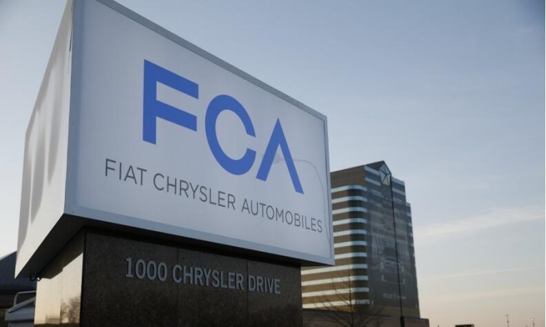 生产与需求挂钩 FCA北美两工厂将延长假期停工时间