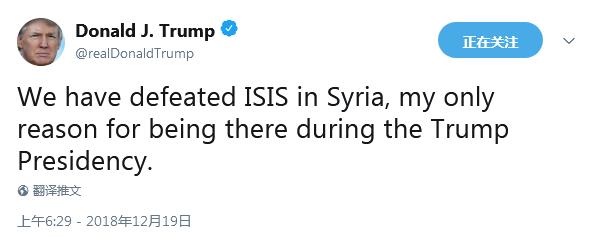 """美国计划立即从叙撤军 特朗普:已打败伊斯兰国"""""""
