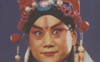 川剧艺术家蓝光临追悼会成都举行 骨灰按遗愿撒入