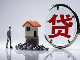 11月份首套房贷款平均利率排行出炉