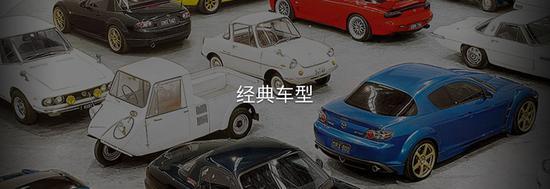 有100万人比你更会生活? 致不敢买运动车的人【马自达100万销量活动体验】