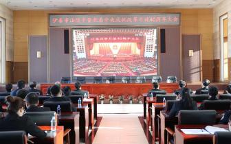 市两级法院组织收看庆祝改革开放40周年大会