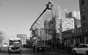 大同确保2019年元旦和春节期间路灯正常亮化