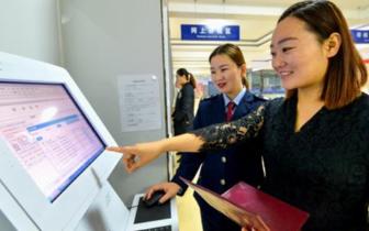 微信 微信扫码缴税 河南成全国首批试点