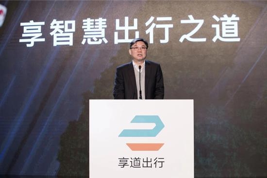 上汽集团董事长陈虹先生介绍上汽入局网约车初衷