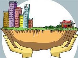 报告发布:加快土地流转 提升规模经营