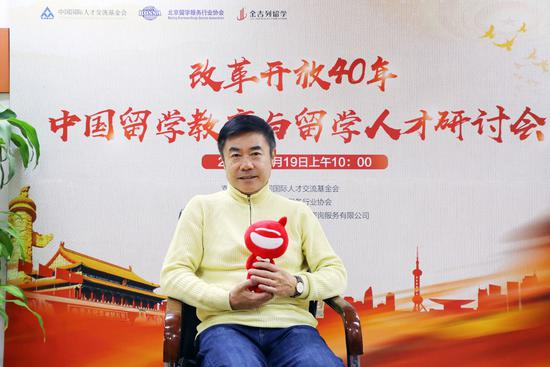 桑澎:改革开放40年来 中国留学教育越来越完善