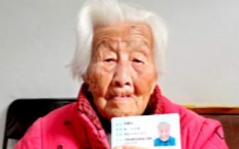 红烧肉 夏邑105岁老人每天不离红烧肉 精神矍铄