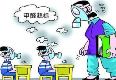 云南一高校学生质疑新宿舍甲醛超标 官方介入调查