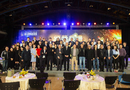 2018台北国际创意节  赋予华文创意新高度