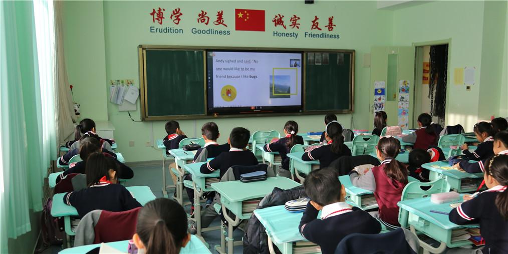 """华青教育 """"北美学科英语在线课堂""""引领高效晨读"""