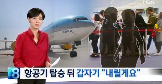 """韩国媒体对于""""粉丝退票""""事件的报道"""