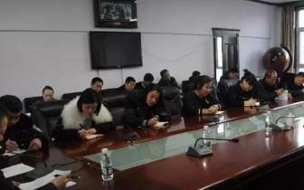 区召开全区安全生产和冬季防火工作会议