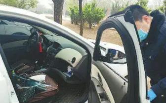 盗窃 三门峡惊现砸玻璃盗窃车内财物,警方积极抓获