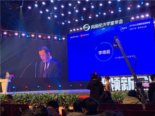 中共重庆市江北区委书记李维超在开幕式上致辞  夏一仁摄