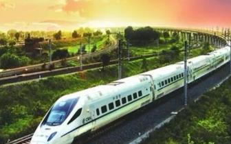 明年1月5日起 全国铁路实施新列车运行图